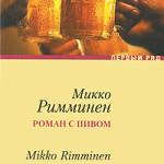 Mikko_Rimminen__Roman_s_pivom