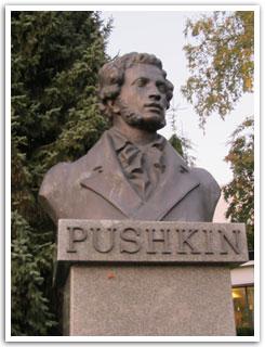 pushkin-1