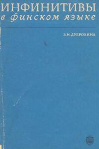 dubrovina1
